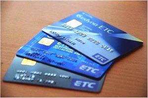 ETCカードの発行