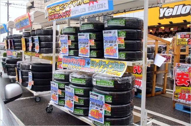 タイヤの値段